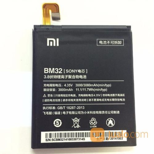 Battery Xiaomi Mi4/BM32 Berkualitas (16116981) di Kota Yogyakarta