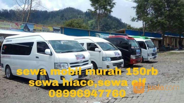 Rental Mobil Tegal Murah 150 (17552975) di Kota Tegal