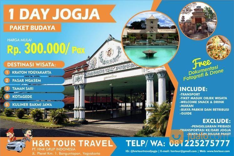 Paket Wisata One Day Budaya Jogja (19004275) di Kota Yogyakarta