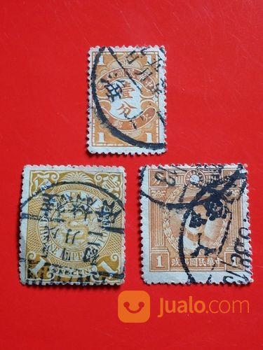 Perangko China 1 Stamps