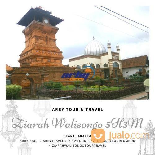 PAKET ZIARAH WALI SONGO 5 HARI 3 MALAM (Dari Jakarta) (19998879) di Kab. Sidoarjo