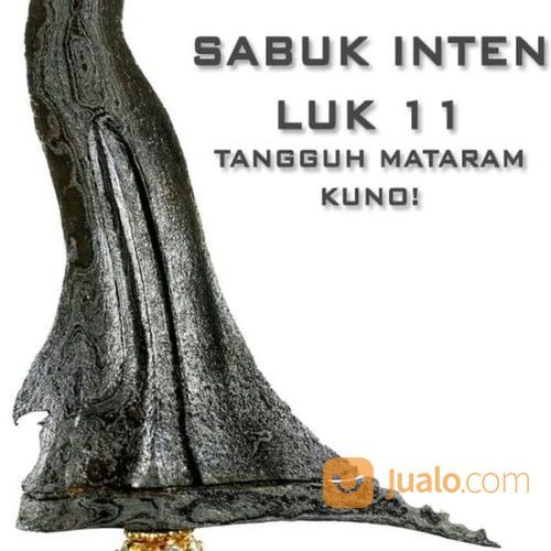 Keris Sabuk Inten Pamor Wos Wutah Tangguh Mataram Sepu (20123123) di Kab. Sukoharjo