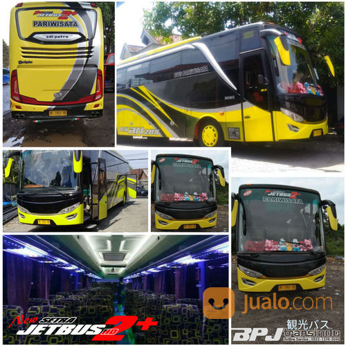 Big Bus Hino R260 Tahun 2015 Akhir Adiputro (20253239) di Kab. Gresik