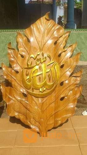 Kaligrafi Unik Keren Kayu Jati Ukir Allah Muhammad Model Daun
