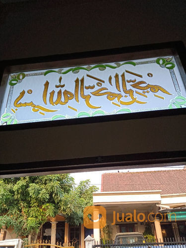 Kaca Patri / Inlay / Sanblast / Bevel (21241119) di Kota Palembang