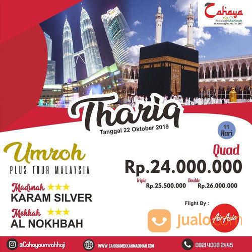 Umroh Plua Tour Malaysia (21266295) di Kota Surabaya