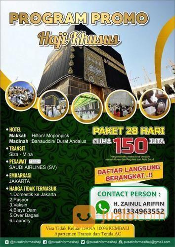 PROMO HAJI PLUS LANGSUNG BERANGKAT 2020 (21270035) di Kota Malang
