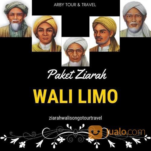 Paket Ziarah Wali Limo / Wali 5 / Wali Lima (21373183) di Kab. Sidoarjo