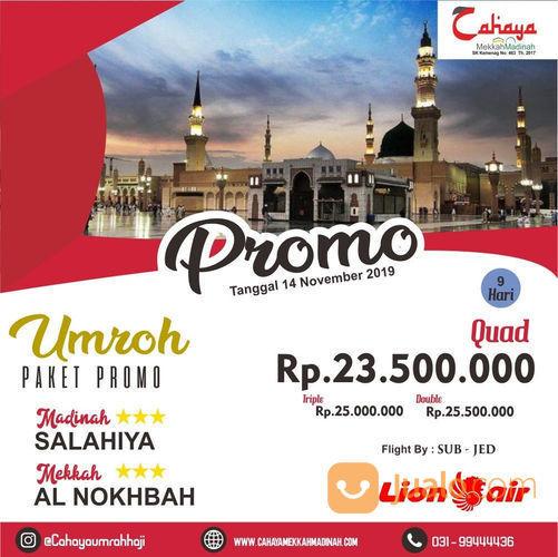 Umroh Paket Promo (21472735) di Kota Surabaya