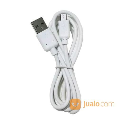 Kabel Data Advance DC01-100 2A - Putih (21688119) di Kota Surakarta