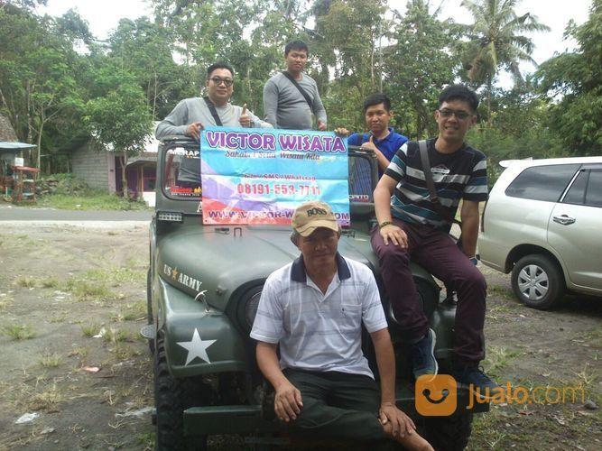 Paket Tour Jogja 2 Hari - Include Hotel 081915537711 (21850943) di Kota Yogyakarta