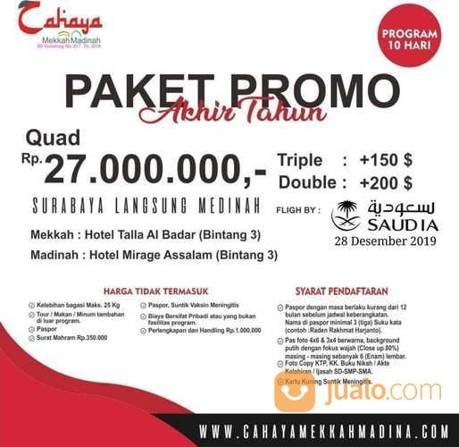 PROMO PAKET UMROH SPECIAL TAHUN BARU 2020 (22046011) di Kota Surabaya