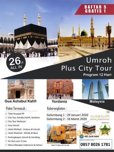 Umroh Plus 3 Negara, Umroh Plus City Tour Ashabul Kahfi Dan Malaysia (22297063) di Kota Depok