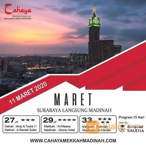 Promo Paket Umroh Eksklusif Bulan Maret 2020 (22452539) di Kota Surabaya