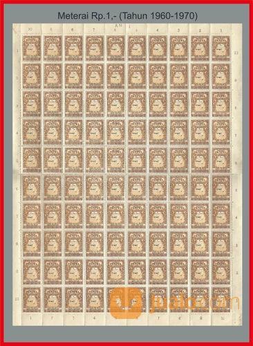 Meterai Kuno Rp.1 (Satu Rupiah) (23161431) di Kota Jakarta Pusat
