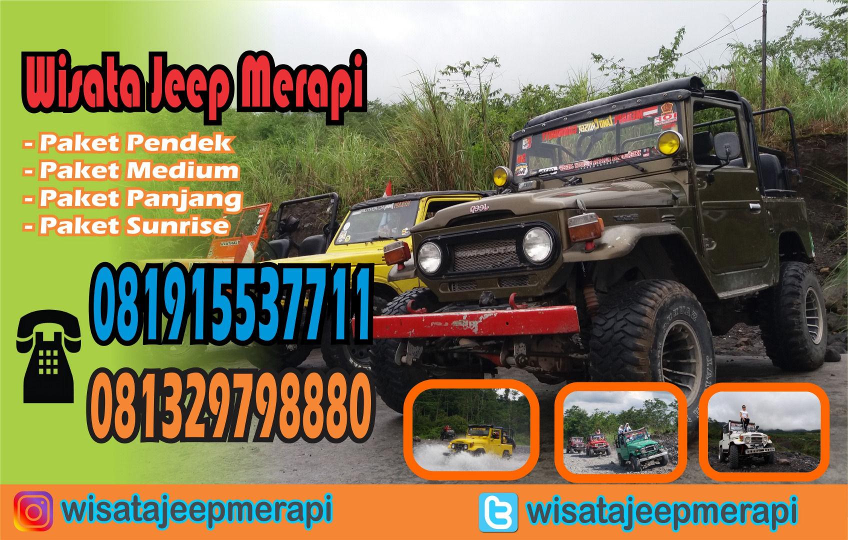 Paket Lava Tour Merapi Jogja Sewa Jeep Wisata Merapi Yogyakarta Jualo