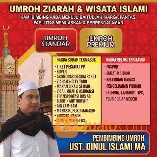 Paket Umroh Hemat, Umroh Premium & Standart (23864327) di Kota Medan