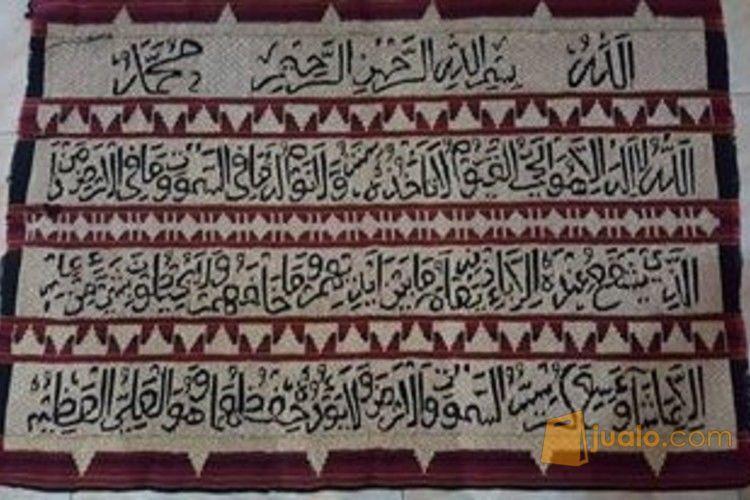 Tapis Lampung Motif Kaligrafi Ayat Kursi Full Benang Emas Bandar Lampung Jualo