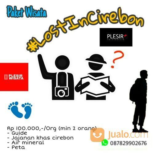 Paket Wisata Cirebon - City Tour - Open Trip - 2D1N, 3D2N, 4D3N - Hunting Tour - And More (25649503) di Kota Cirebon