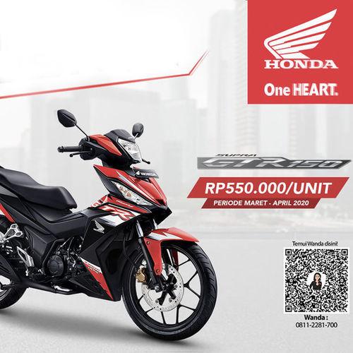 Honda Promo Extra (25748219) di Kota Jakarta Selatan