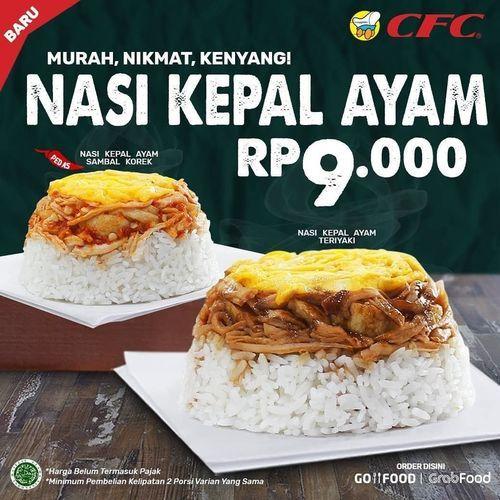 CFC PROMO NASI KEPAL AYAM RP 9.000 (26140867) di Kota Jakarta Selatan