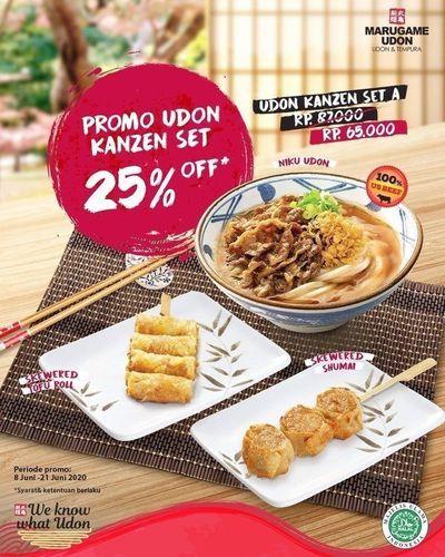 Marugame Udon Promo 25% Off (26379871) di Kota Jakarta Selatan