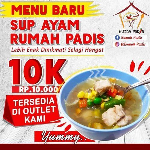 RUMAH MAKAN PADIS PROMO MENU BARU SUP AYAM 10K (26693171) di Kota Jakarta Selatan