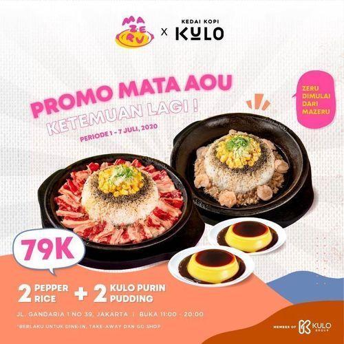Kedai Kopi Kulo Promo Mata AOU (26693775) di Kota Jakarta Selatan