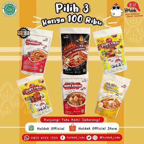 Holdak Promo 3 For 100 Rb (26925471) di Kota Jakarta Selatan