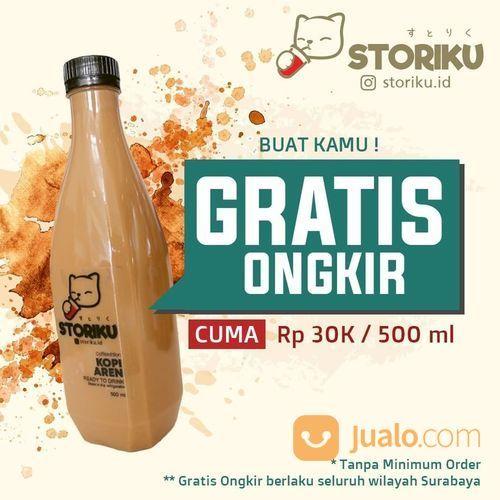STORIKU PROMO GRATIS ONGKIR (27095111) di Kota Jakarta Selatan
