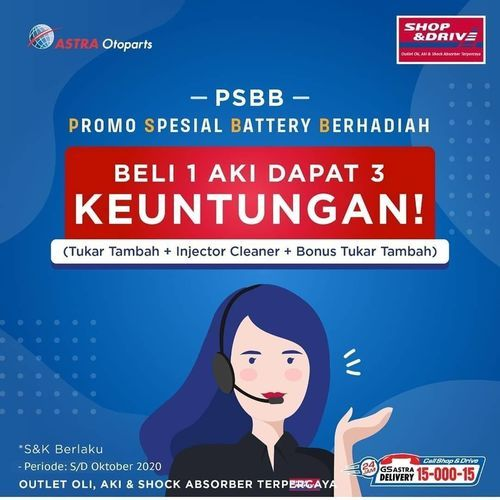 Shop&Drive Promo Spesial Battery Berhadiah) beli 1 aki dapat 3 KEUNTUNGAN (28081735) di Kota Jakarta Selatan