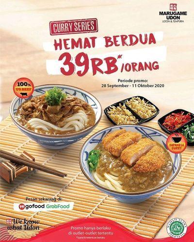Marugame Udon Paket Curry Hemat Berdua (28257923) di Kota Jakarta Selatan