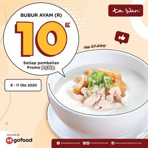 Ta Wan Promo Bubur Ayam 10k (28447119) di Kota Jakarta Selatan