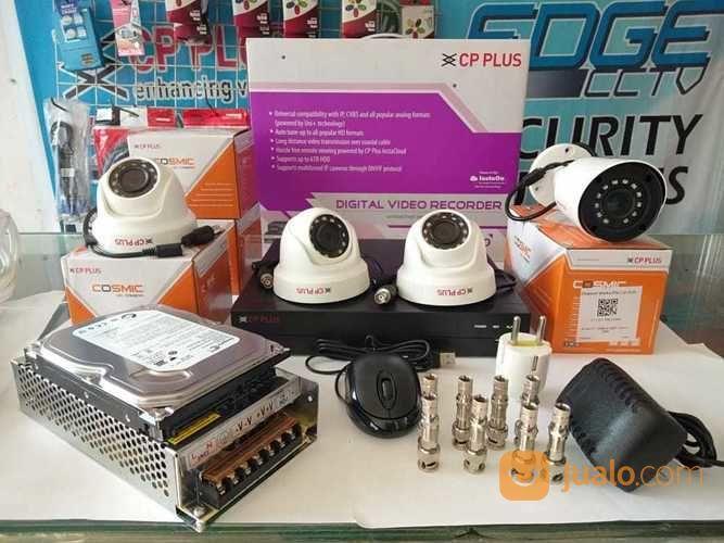 Brend Jerman Bergaransi Paket CCTV 4Channel 2,4MP (28558507) di Kota Medan
