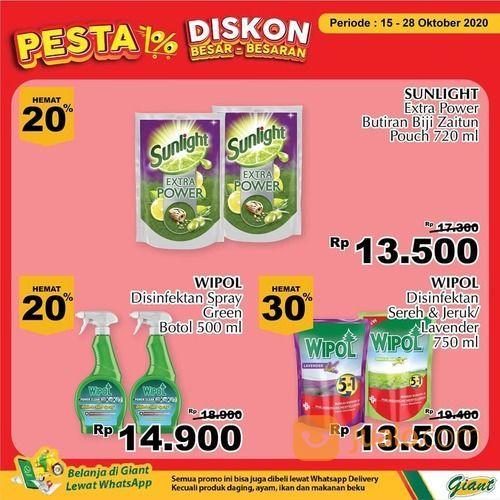 Giant Promo Spesial beragam produk dari Giant! (28711151) di Kota Jakarta Selatan