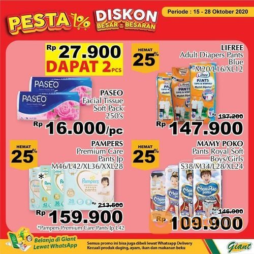 Giant Promo Spesial beragam produk dari Giant! (28711163) di Kota Jakarta Selatan