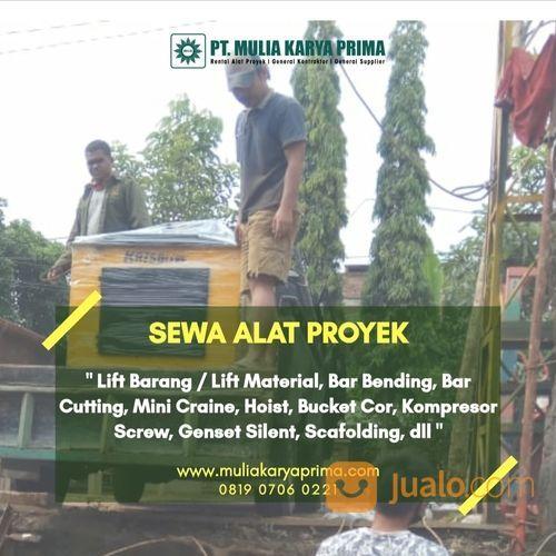 Alat Proyek Sulawesi Barat (29008082) di Kota Solok