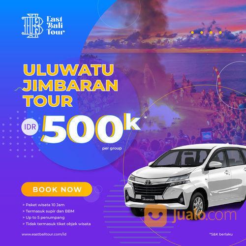 Uluwatu Jimbaran Paket Tour Murah (29302141) di Kab. Badung