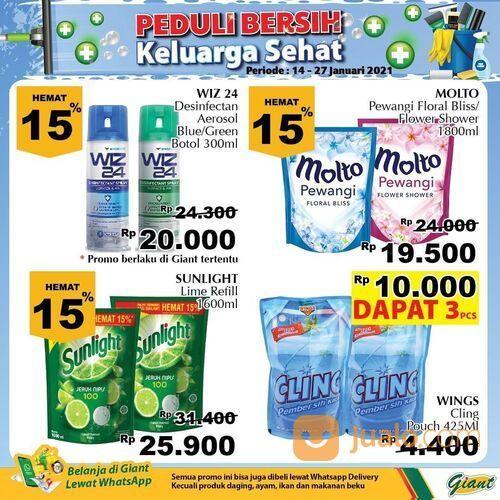 Giant Promo Produk Kebersihan Hingga 40% Diskon (29381248) di Kota Jakarta Selatan