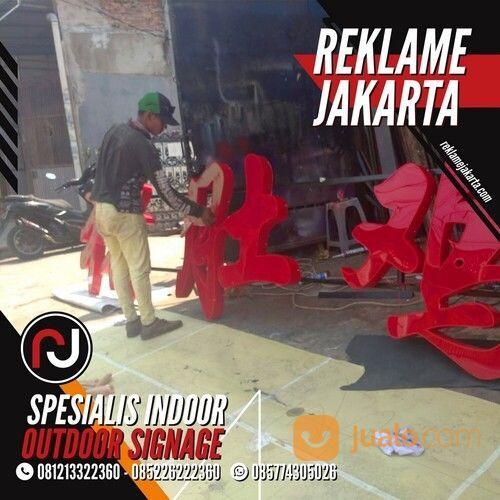 Huruf Timbul Stainless - Jabodetabek (29417431) di Kota Jakarta Utara