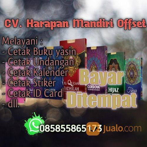 BAYAR DI TEMPAT, Call 085855865173, Percetakan Al-Qur'an (29417899) di Kab. Kediri
