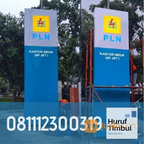 Pylon Sign PLN, Totem PLN Blitar (29904743) di Kota Blitar