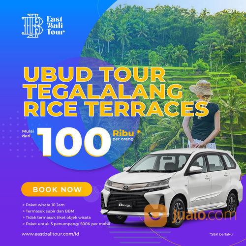PAKET TOUR SEHARI PENUH UBUD - TEGALALANG (30042270) di Kab. Badung