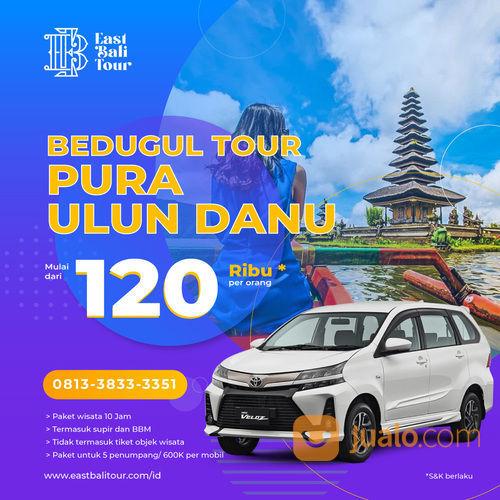 PAKET TOUR HARIAN BALI - PURA ULUN DANU BEDUGUL (30051090) di Kab. Badung