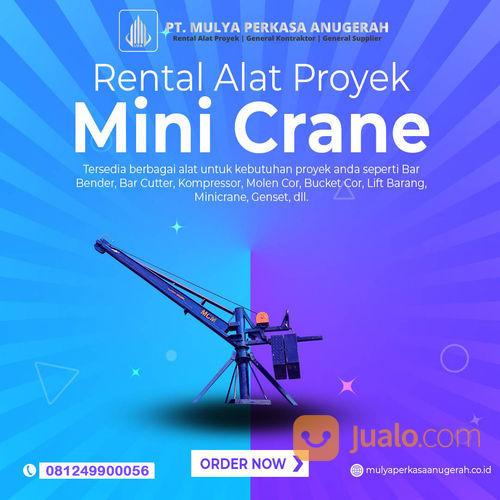 #Sewa - Rental Mini Crane 350kg - Seling 20m Lombok (30393671) di Kab. Lombok Tengah