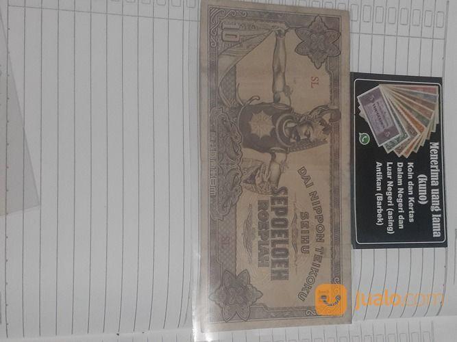 Uang Kuno 10 Rupiah Dai Nippon (30762319) di Kota Jakarta Timur