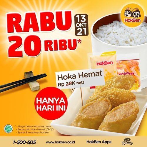 HokBen Rabu Dua Puluh Ribu (31135577) di Kota Jakarta Selatan