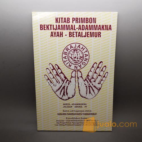 Buku Primbon Bektijammal Adammakna Ayah Betaljemur (3811590) di Kab. Sukoharjo