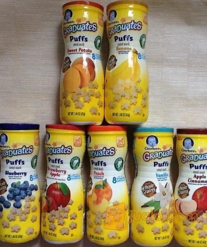 Gerber Puff Snack Cemilan Bayi Cirebon Jualo