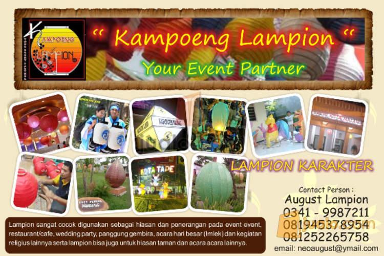Lampion (Kampoeng Lampion) (478184) di Kota Malang